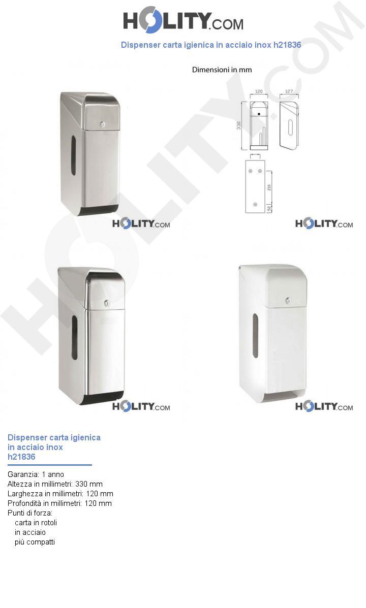 Dispenser carta igienica in acciaio inox h21836