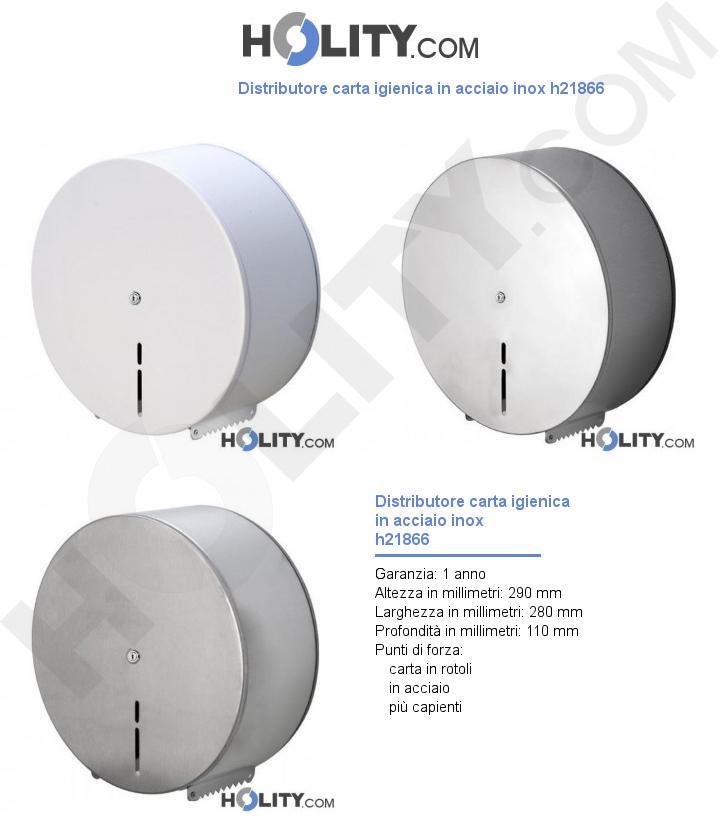 Distributore carta igienica in acciaio inox h21866