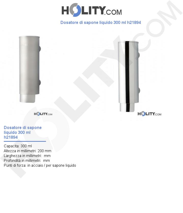 Dosatore di sapone liquido 300 ml h21894