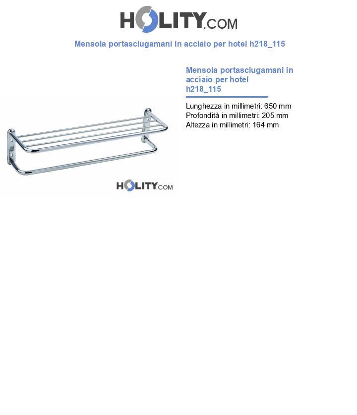 Mensola portasciugamani in acciaio per hotel h218_115