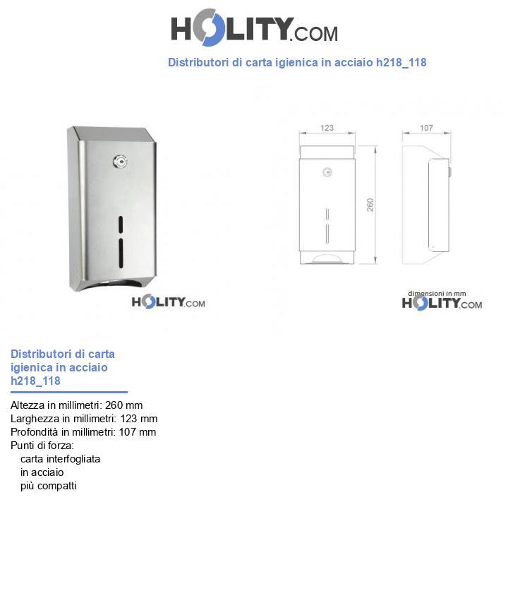 Distributori di carta igienica in acciaio h218_118