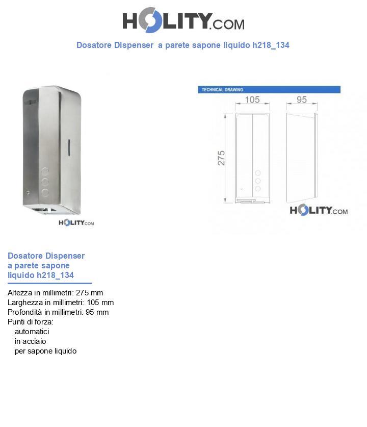 Dosatore Dispenser  a parete sapone liquido h218_134