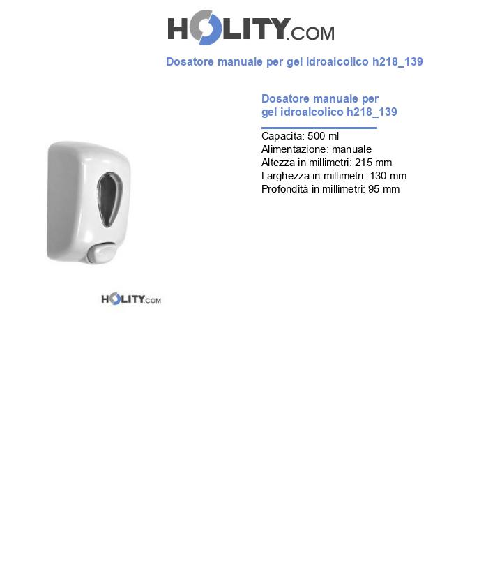 Dosatore manuale per gel idroalcolico h218_139