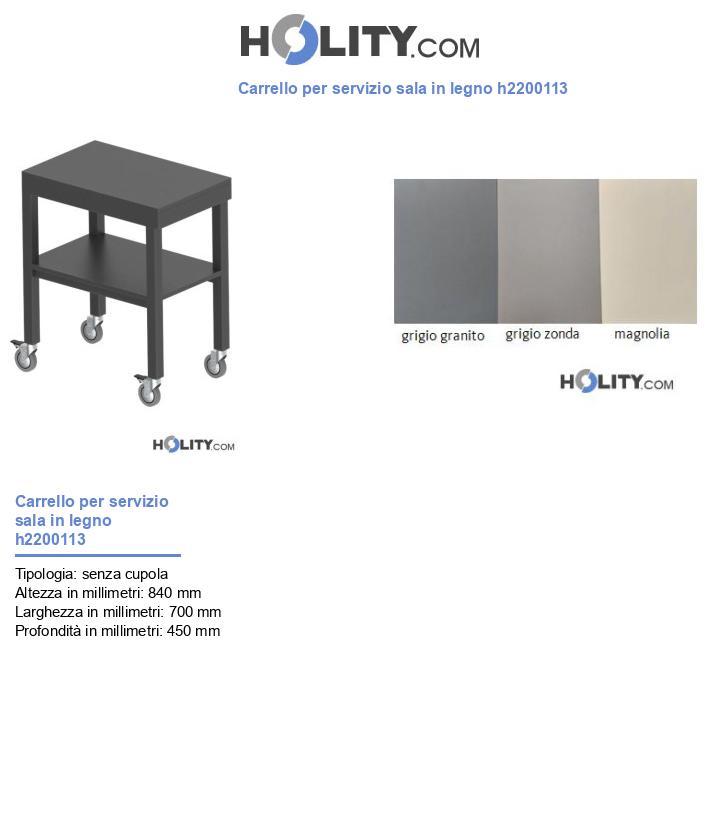 Carrello per servizio sala in legno h2200113