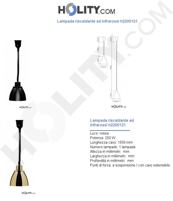 Lampada riscaldante ad infrarossi h2200121