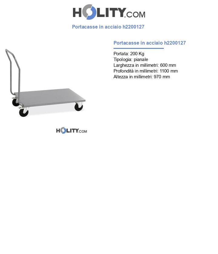 Portacasse in acciaio h2200127