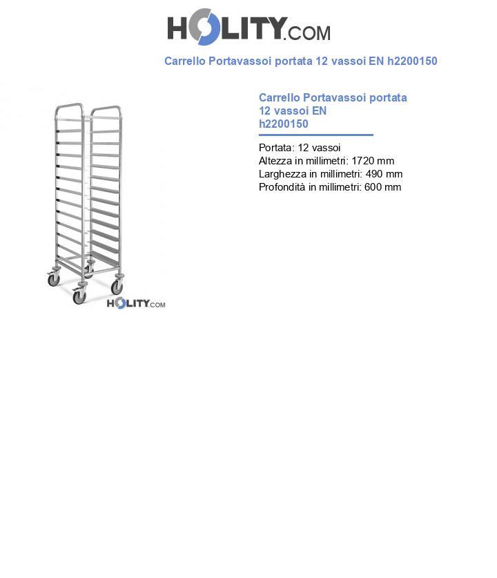 Carrello Portavassoi portata 12 vassoi EN h2200150
