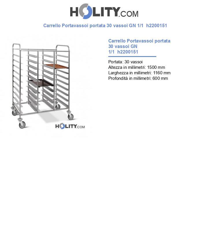 Carrello Portavassoi portata 30 vassoi GN 1/1  h2200151