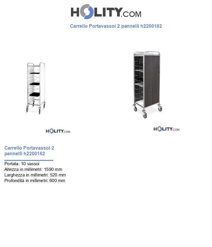 Carrello Portavassoi 2 pannelli h2200162