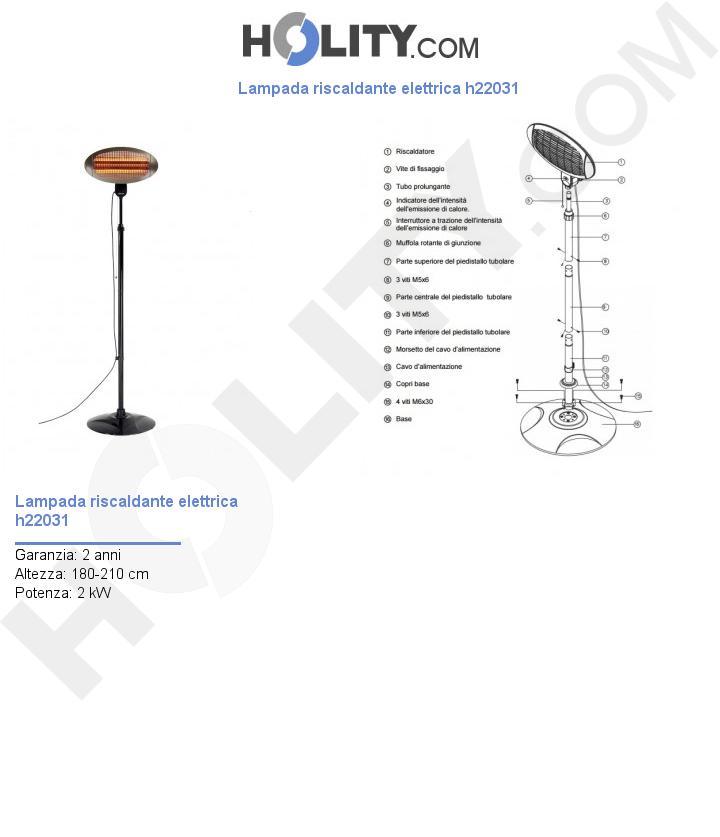 Lampada riscaldante elettrica h22031