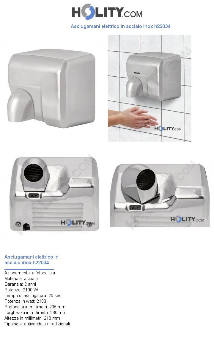 Asciugamani elettrico in acciaio inox h22034