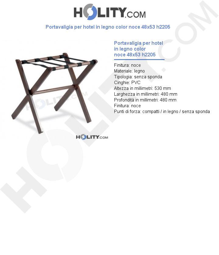 Portavaligia per hotel in legno color noce 48x53 h2205
