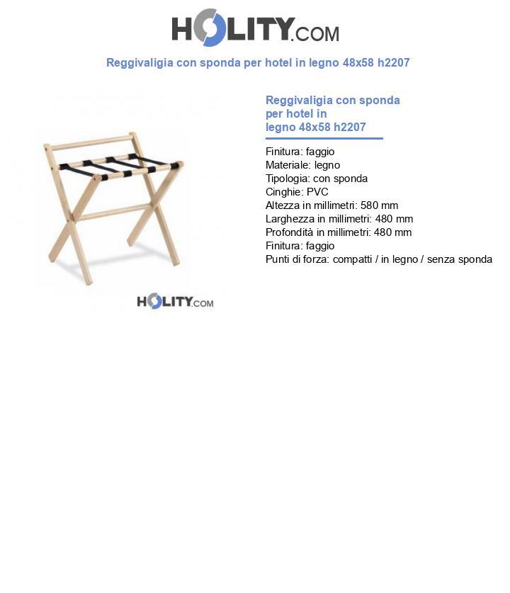 Reggivaligia con sponda per hotel in legno 48x58 h2207