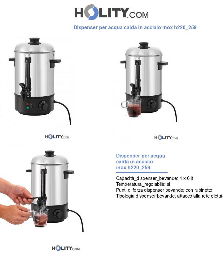 Dispenser per acqua calda in acciaio inox h220_259
