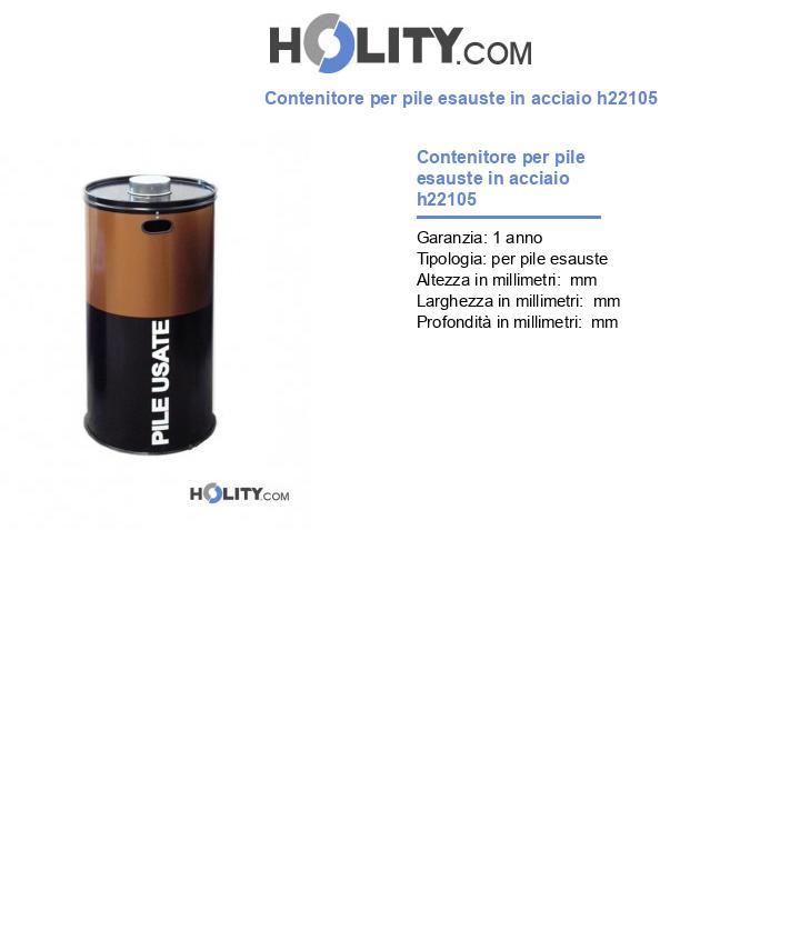 Contenitore per pile esauste in acciaio h22105