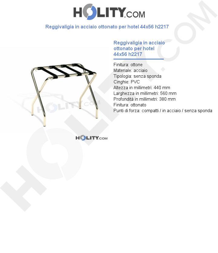 Reggivaligia in acciaio ottonato per hotel 44x56 h2217