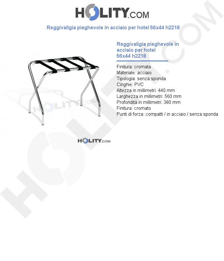 Reggivaligia pieghevole in acciaio per hotel 56x44 h2218