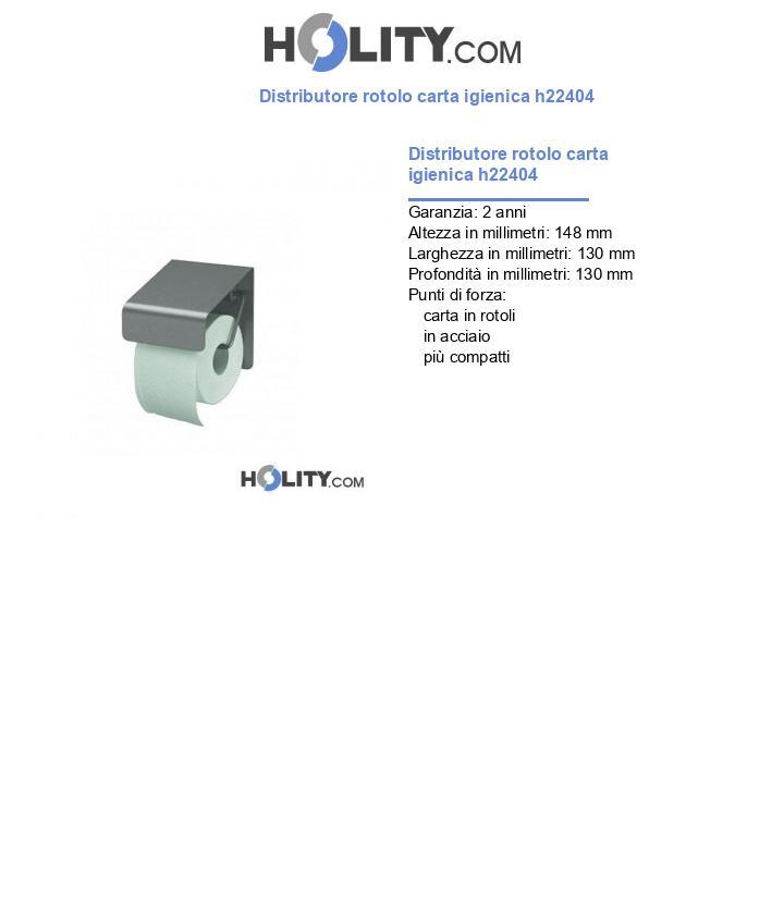 Distributore rotolo carta igienica h22404