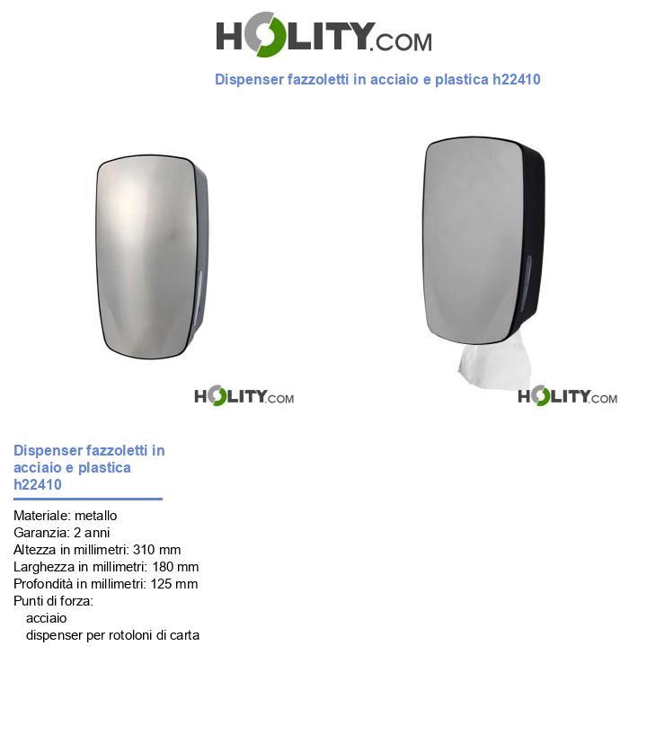 Dispenser fazzoletti in acciaio e plastica h22410