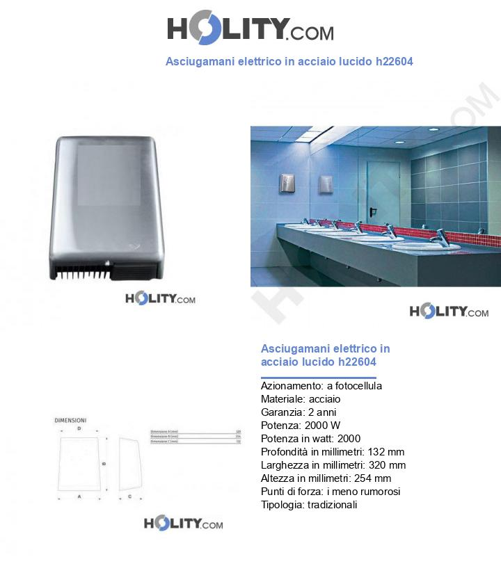 Asciugamani elettrico in acciaio lucido h22604