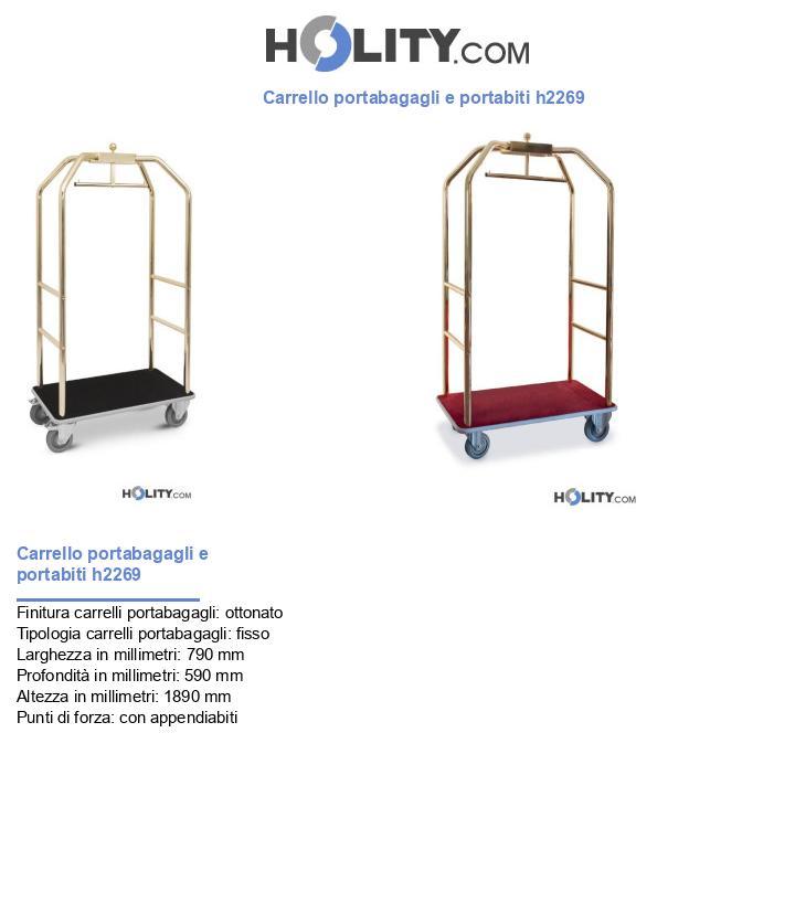 Carrello portabagagli e portabiti h2269