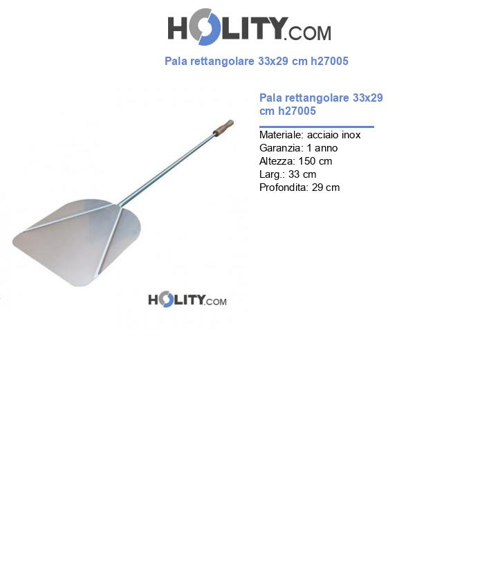 Pala rettangolare 33x29 cm h27005
