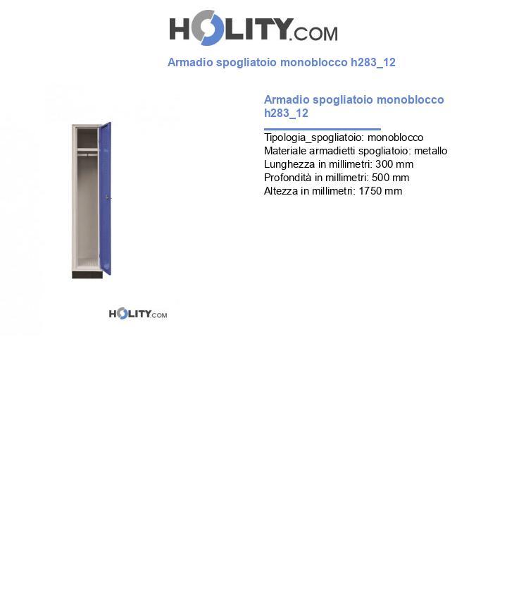 Armadio spogliatoio monoblocco h283_12
