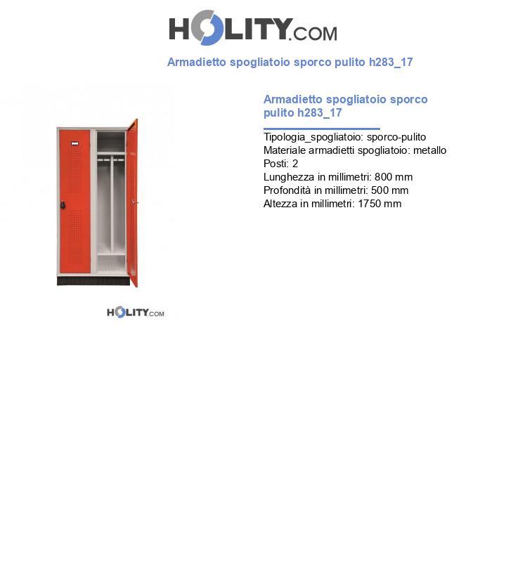 Armadietto spogliatoio sporco pulito h283_17