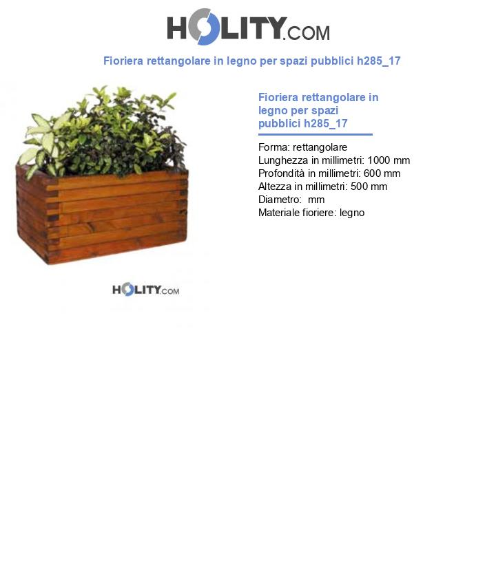 Fioriera rettangolare in legno per spazi pubblici h285_17