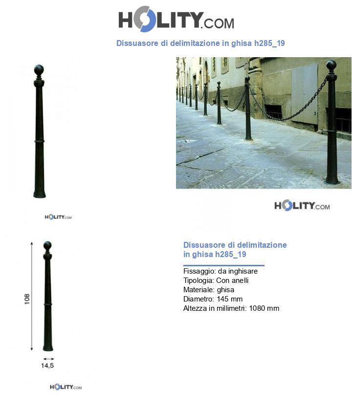 Dissuasore di delimitazione in ghisa h285_19