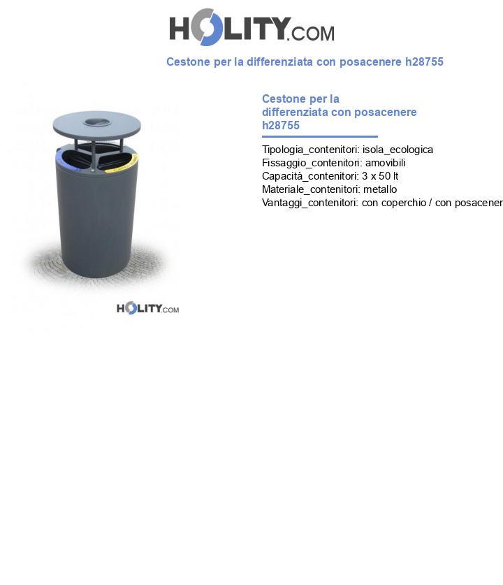 Cestone per la differenziata con posacenere h28755