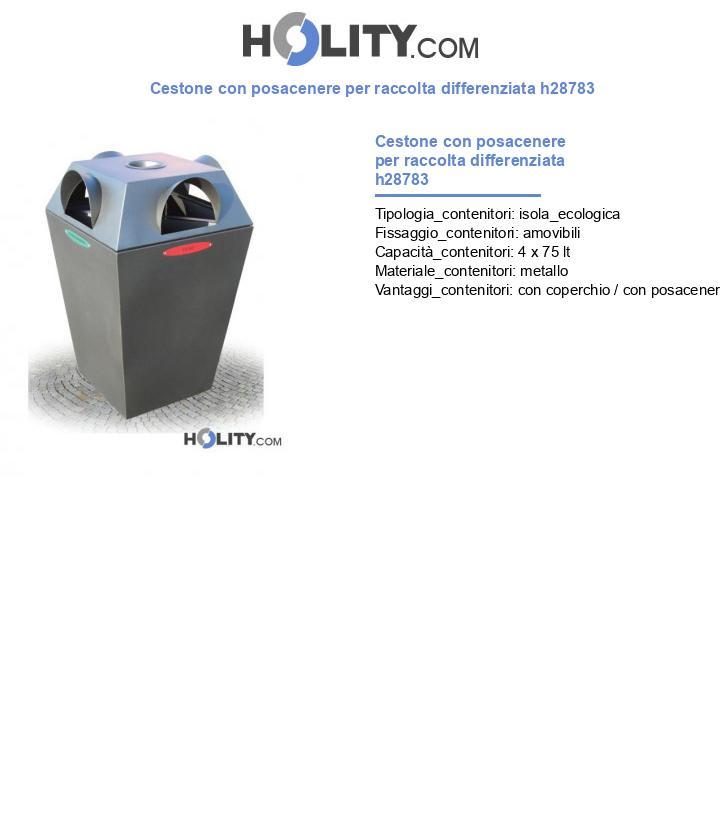 Cestone con posacenere per raccolta differenziata h28783