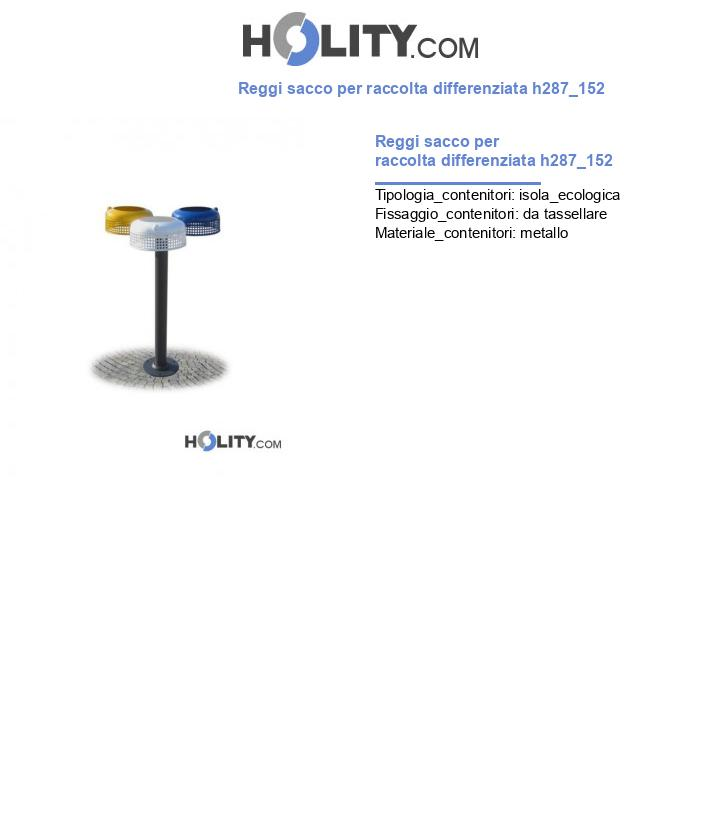 Reggi sacco per raccolta differenziata h287_152