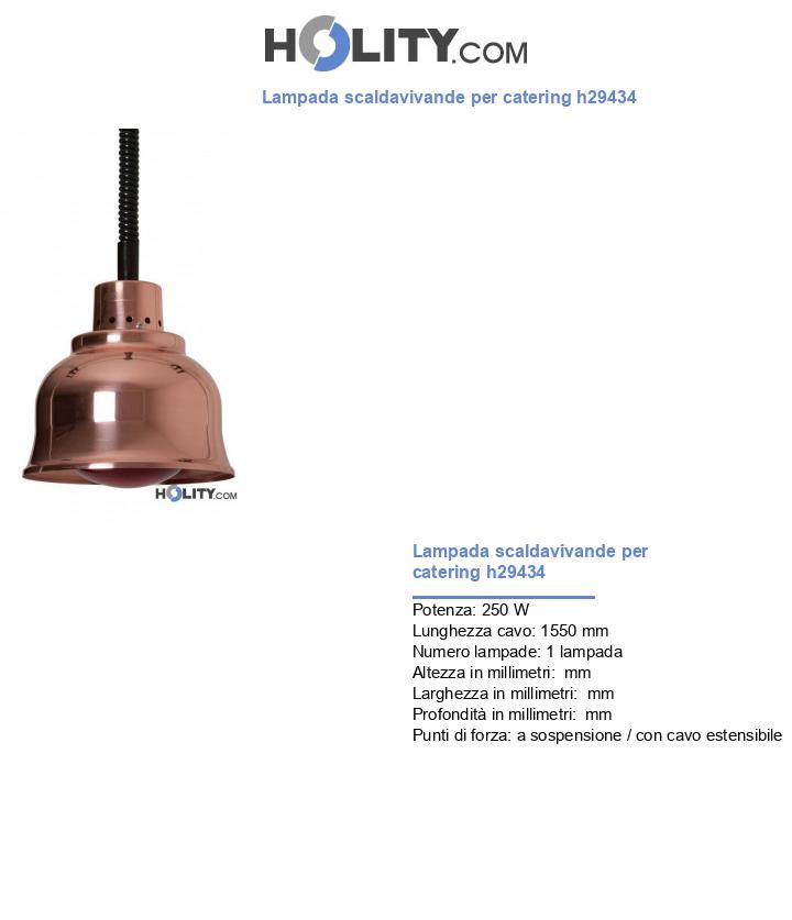 Lampada scaldavivande per catering h29434