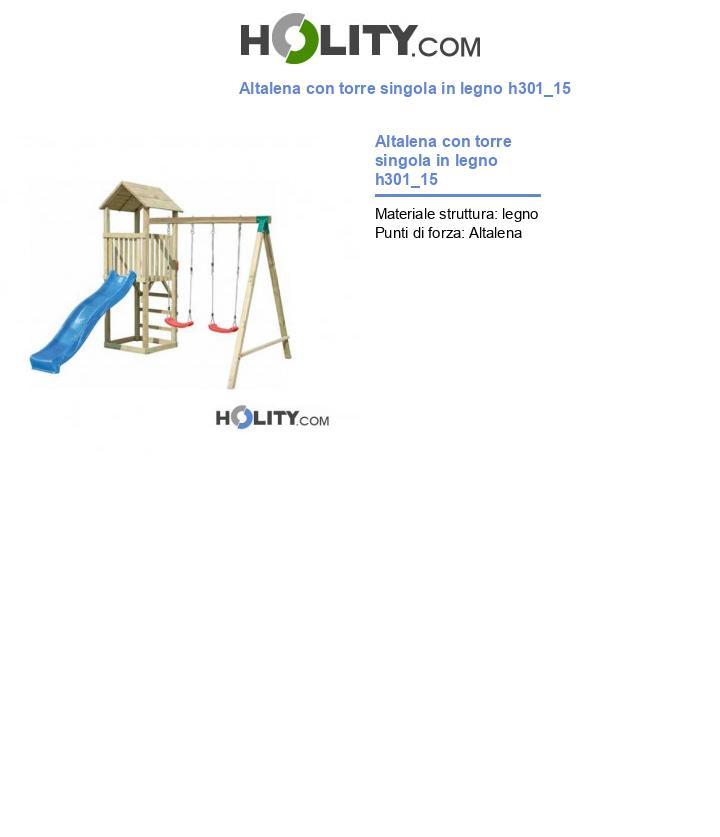 Altalena con torre singola in legno h301_15