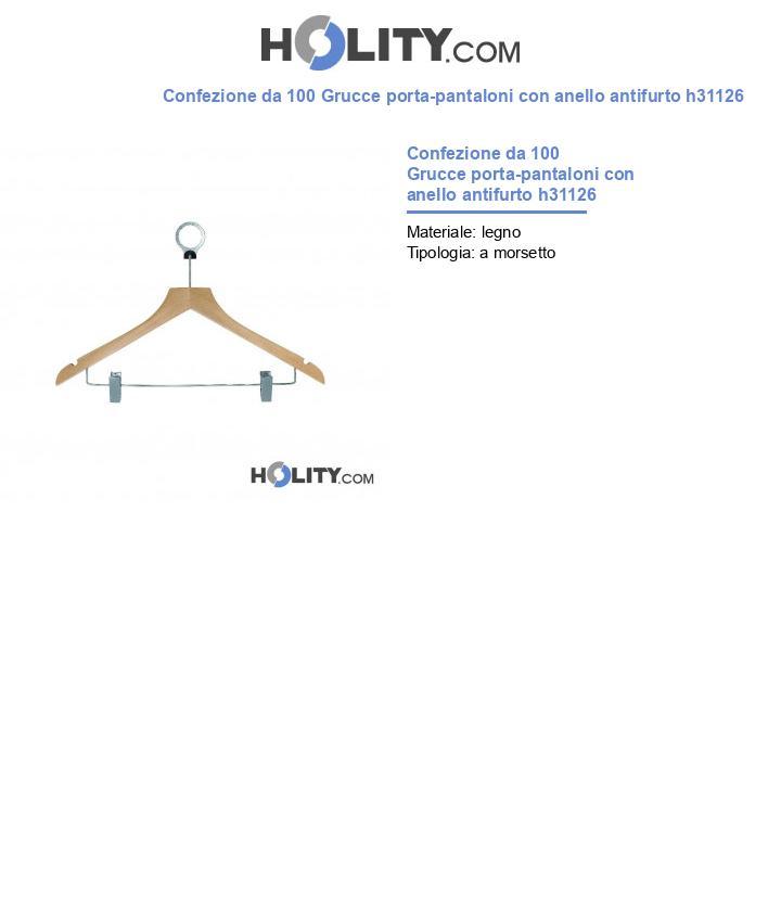 Gruccia porta-pantaloni con anello antifurto h31126