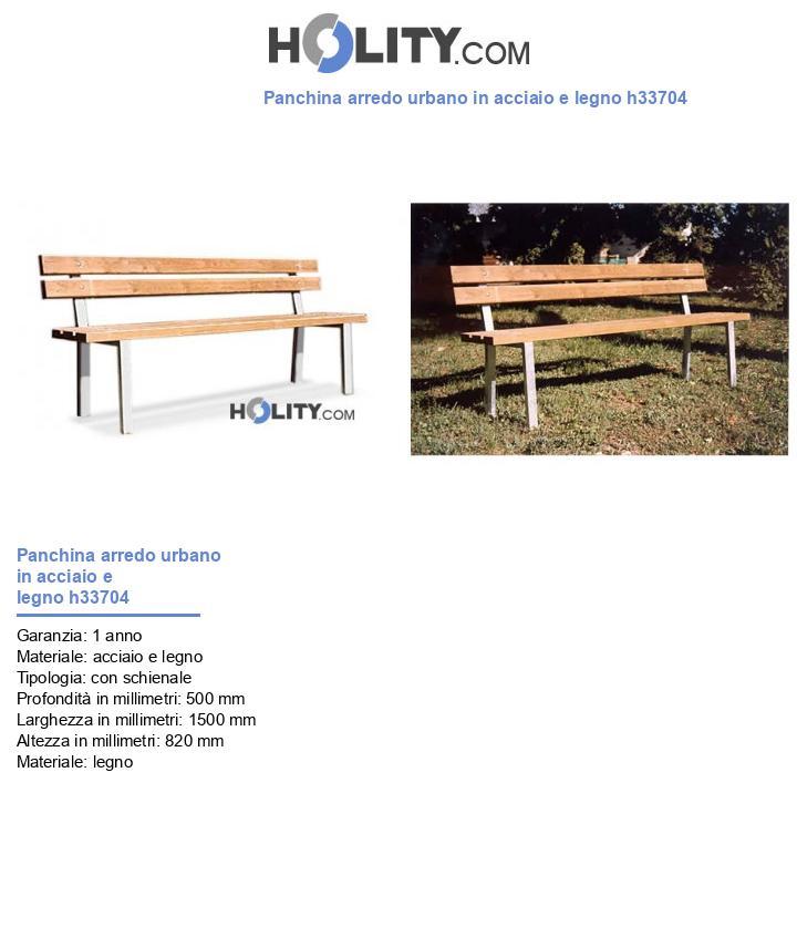 Panchina arredo urbano in acciaio e legno h33704