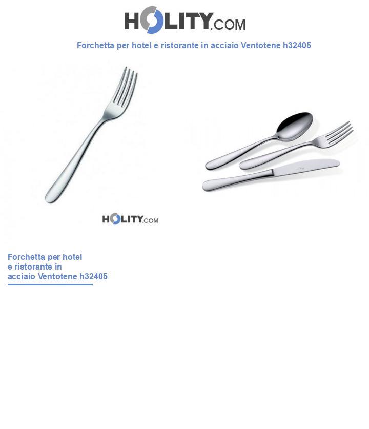 Forchetta per hotel e ristorante in acciaio Ventotene h32405