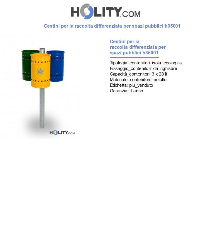 Cestini per la raccolta differenziata per spazi pubblici h35001