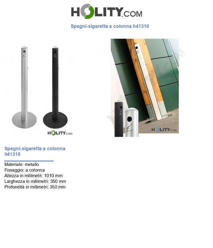 Spegni-sigaretta a colonna h41310