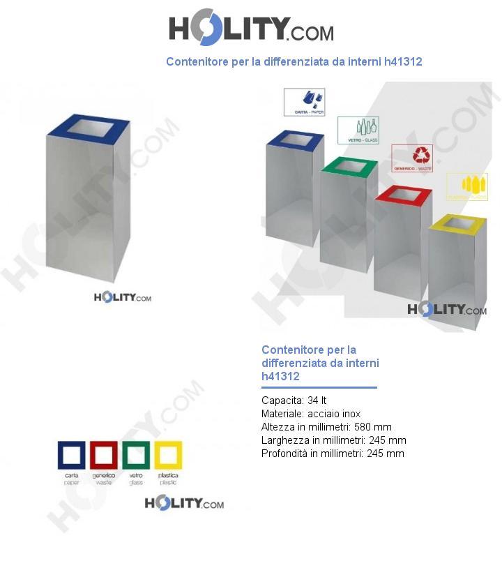 Contenitore per la differenziata da interni h41312