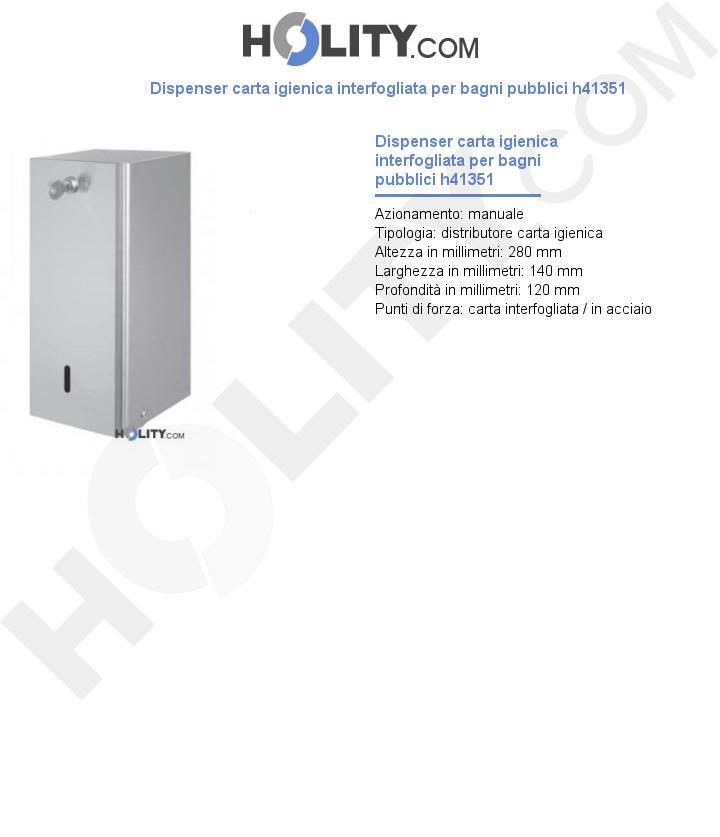 Dispenser carta igienica interfogliata per bagni pubblici h41351