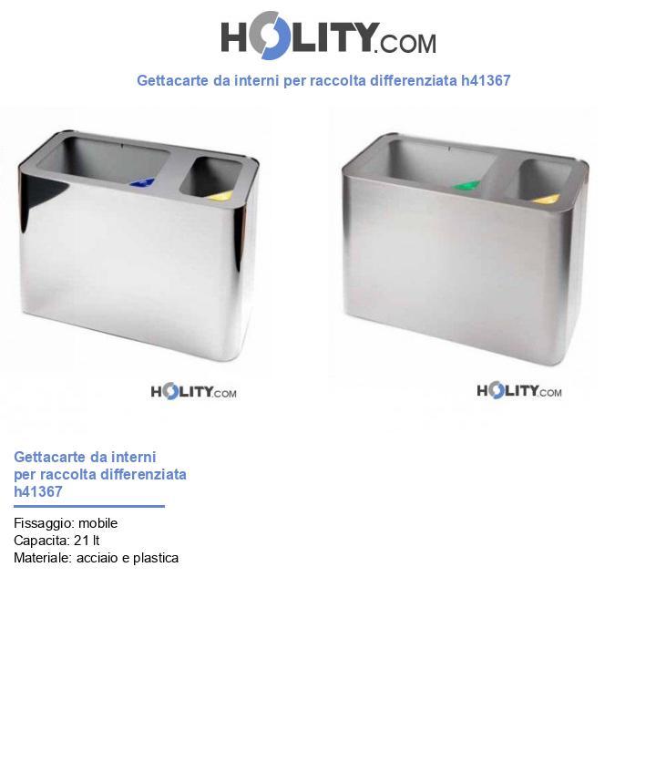 Gettacarte da interni per raccolta differenziata h41367