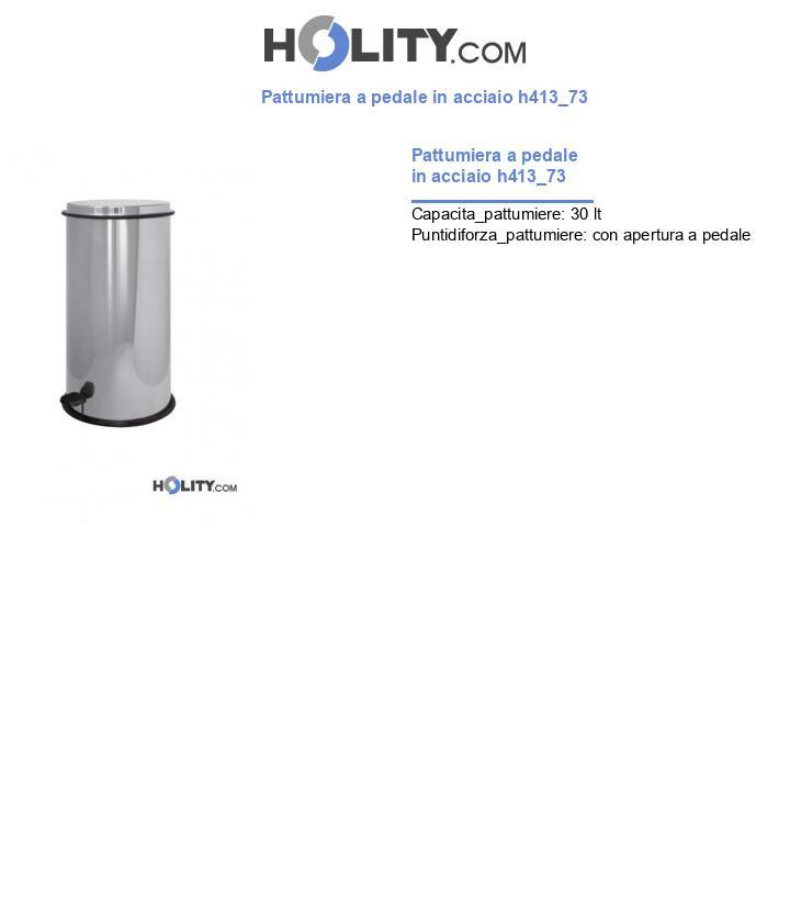 Pattumiera a pedale in acciaio h413_73