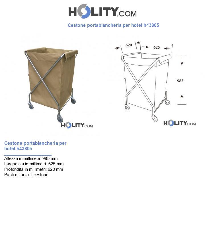 Cestone portabiancheria per hotel h43805
