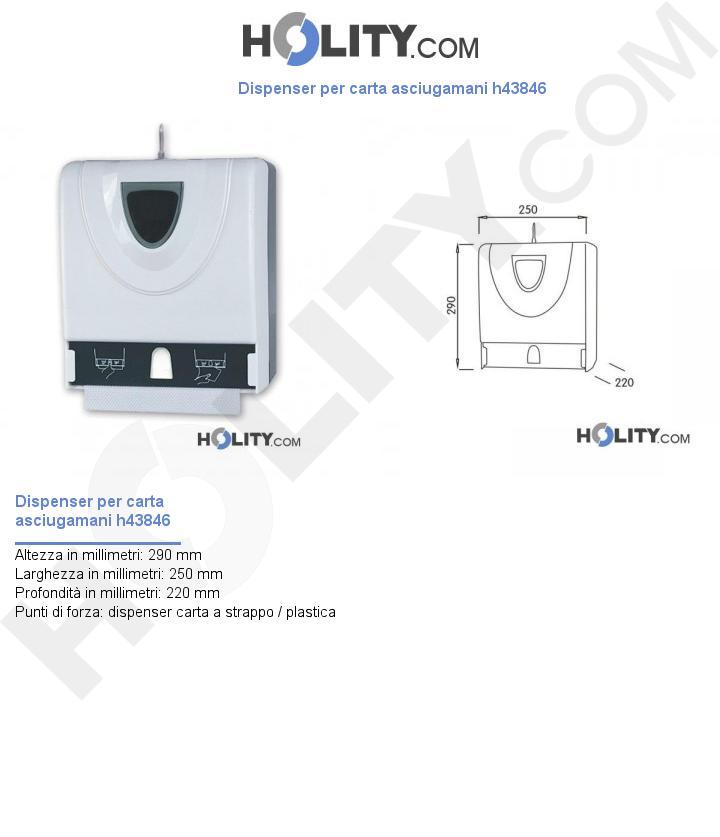 Dispenser per carta asciugamani h43846