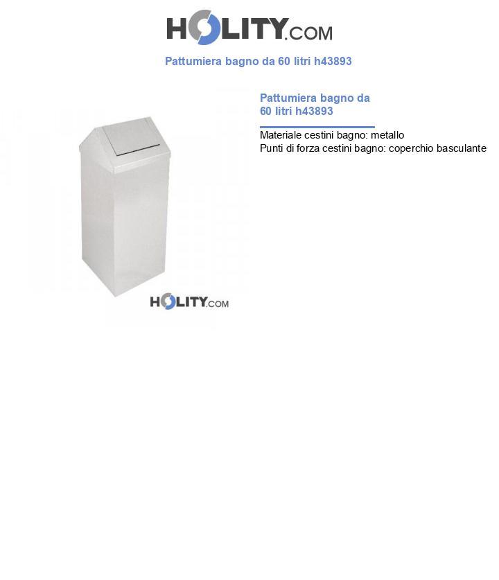 Pattumiera bagno da 60 litri h43893