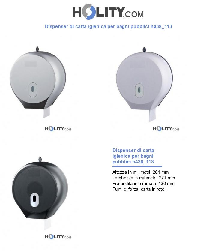 Dispenser di carta igienica per bagni pubblici h438_113