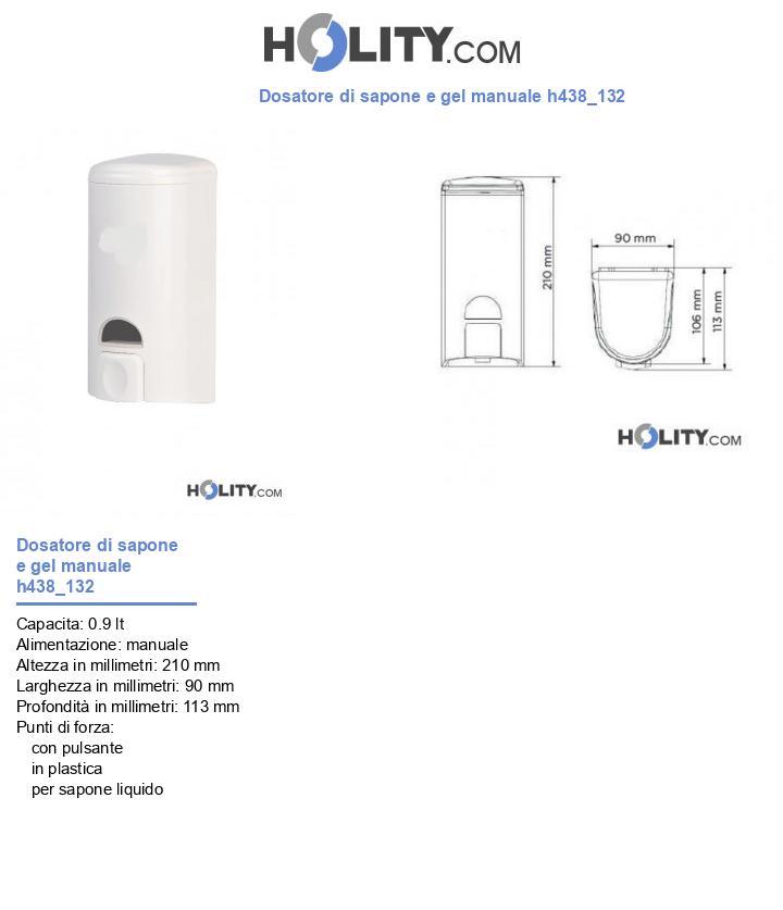 Dosatore di sapone e gel manuale h438_132