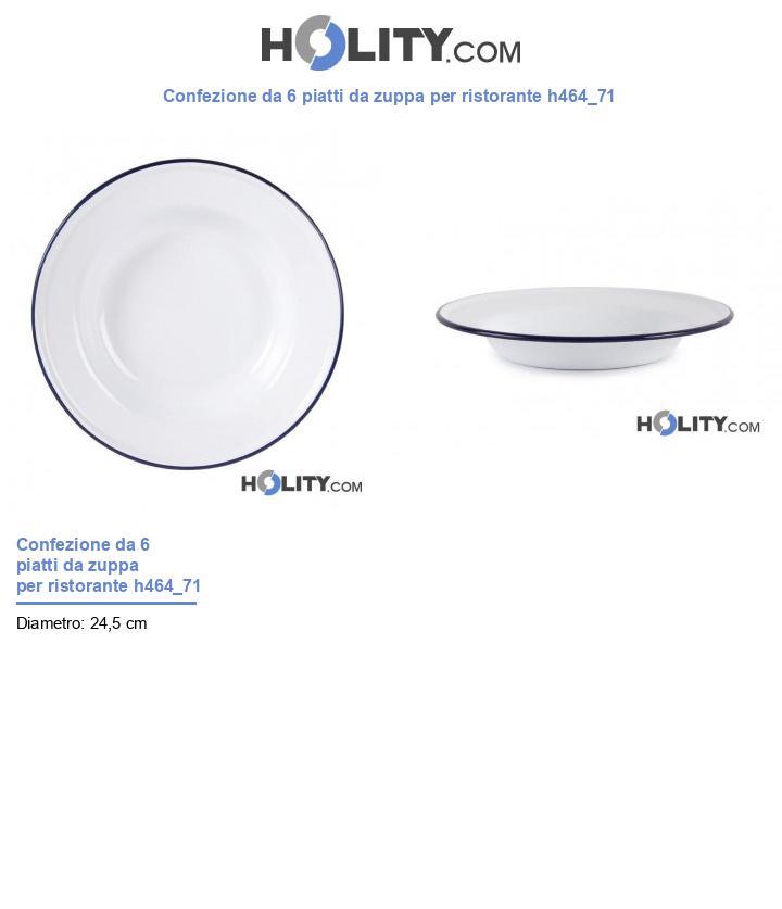 Piatto da zuppa per ristorante h464_71